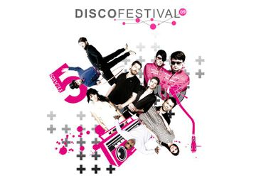 2009-04-18 - Discofestival, Kassel, Germany -2.jpg
