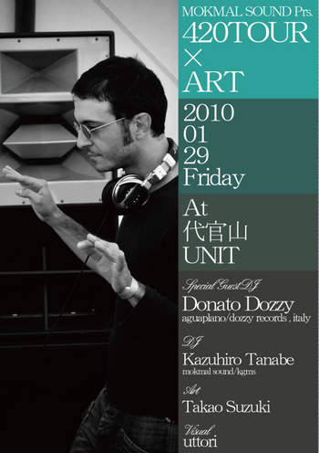 2010-01-29 - 420Tour x Art, Unit, Tokyo -1.jpg