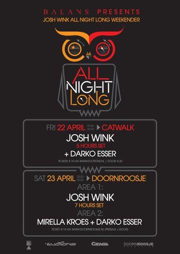 2011-04-22 - All Night Long Weekender, Catwalk.jpg
