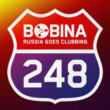2013-07-10 - Bobina - Russia Goes Clubbing 248.jpg