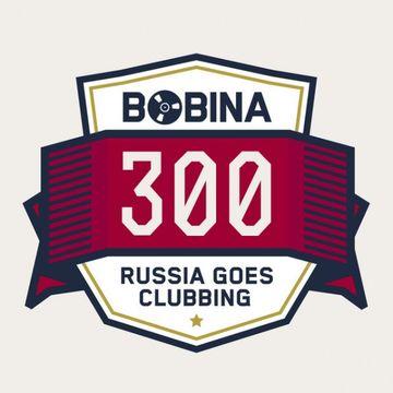 2014-07-12 - Bobina - Russia Goes Clubbing 300.jpg