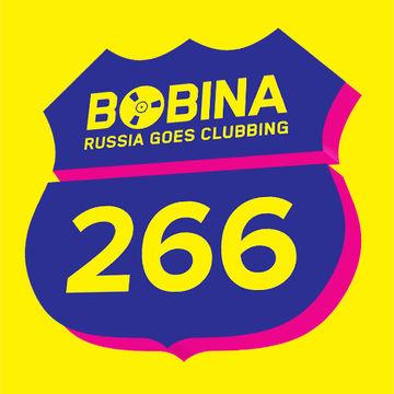 2013-11-13 - Bobina - Russia Goes Clubbing 266.jpg