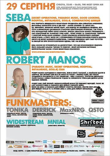 2009-08-29 - Seba @ Funk Masters, The Most Open Air -2.jpg