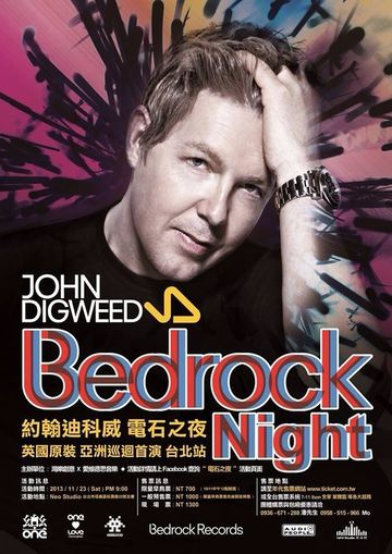 2013-11-23 - Bedrock Night, Neo Studio -1.jpg
