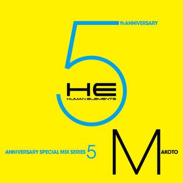 2011-07-22 - Makoto - Human Elements 5th Anniversary Promo Mix.jpg