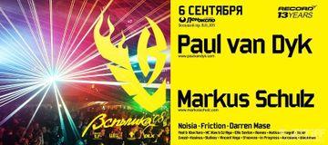 2008-09-06 - Paul van Dyk @ Vspyshka, St. Petersburg.jpeg
