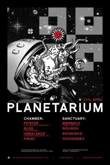 2014-04-11 - Planetarium, Monasterio -1.jpg