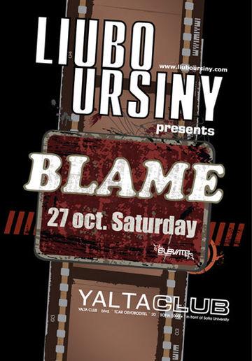 2007-10-27 - Liubo Ursiny @ Blame, Yalta, Sofia.jpg