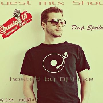 2012-10-09 - Deep Spelle @ Ana Tounsi Radio.jpg