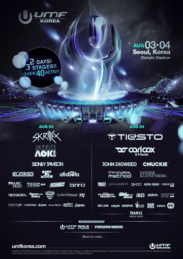 2012-08-0X - Ultra Music Festival (Seoul).png