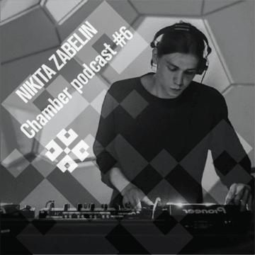 2014-02-11 - Nikita Zabelin - Monasterio Chamber Podcast 6.png