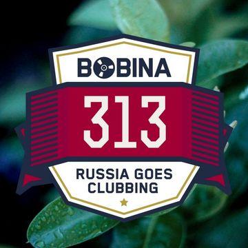 2014-10-11 - Bobina - Russia Goes Clubbing 313.jpg