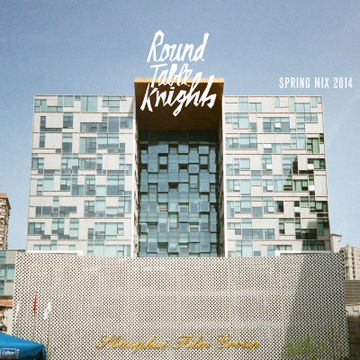 2014-06-06 - Round Table Knights - Spring Mix 2014.jpg