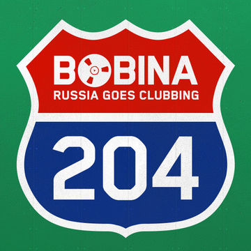 2012-08-01 - Bobina - Russia Goes Clubbing 204.jpg