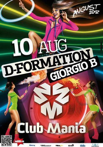 2012-08-10 - Club Mania, Sunny Beach.jpg