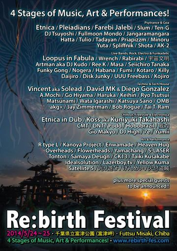 2014-05-24 - Rebirth Festival.jpg