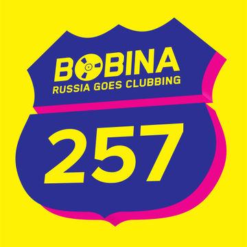 2013-09-11 - Bobina - Russia Goes Clubbing 257.jpg