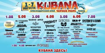 2013-08-0X - Kubana.png