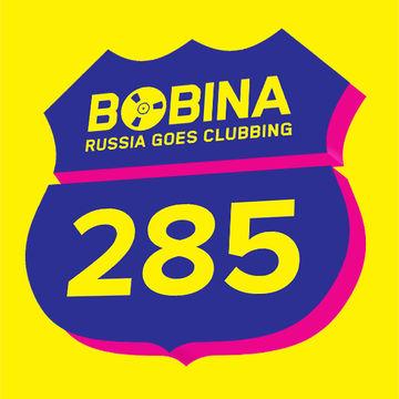 2014-03-26 - Bobina - Russia Goes Clubbing 285.jpg