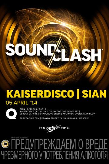 2014-04-05 - Soundclash, Pravda.jpg