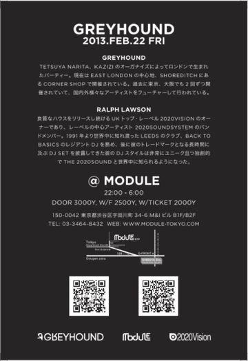 2013-02-22 - Greyhound, Module -1.jpg
