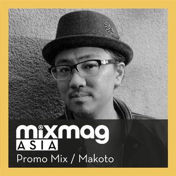 2014-10-21 - Makoto - Mixmag Asia Promo Mix.jpg