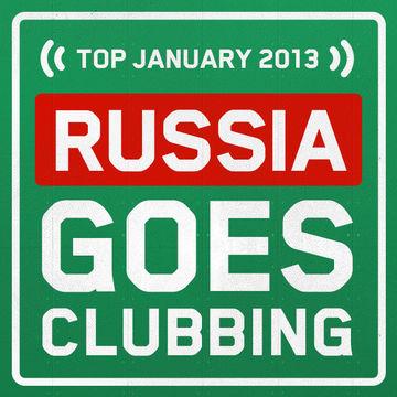 2013-01-28 - Bobina - RGC Monthly Top (January 2013).jpg