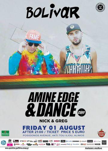 2014-08-01 - Amine Edge & DANCE @ Bolivar, Bolivar Beach Bar.jpg