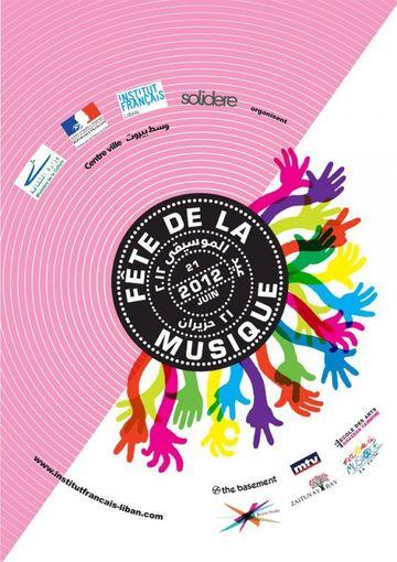 2012-06-21 - Fête De La Musique.jpg