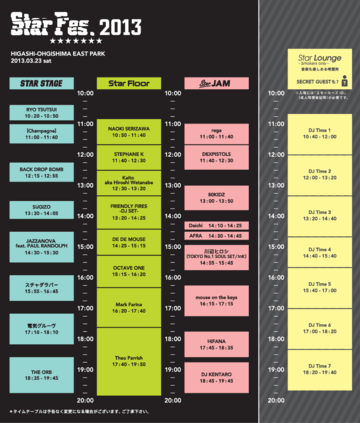 2013-03-23 - Star Fes. 2013, Timetable.png