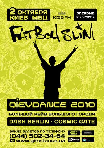 2010-10-02 - Qiev Dance Festival.jpg