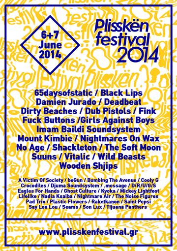 2014-06-0X - Plisskën Festival -1.png