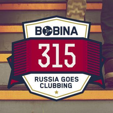 2014-10-25 - Bobina - Russia Goes Clubbing 315.jpg
