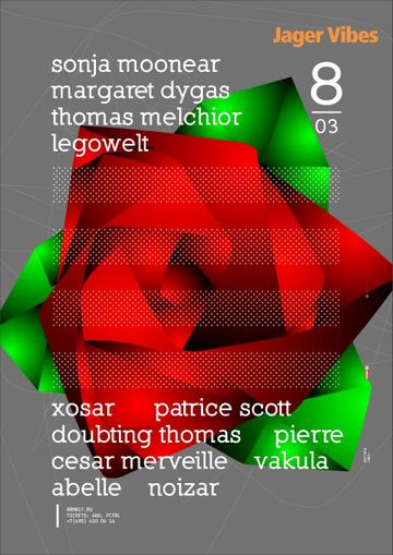 2014-03-08 - Arma 'N Roses, Arma17.jpg