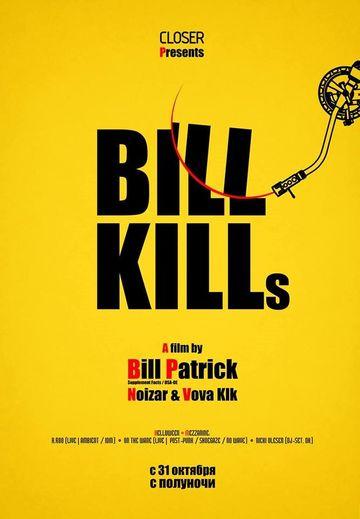 2014-10-31 - Bill Kills, Closer.jpg