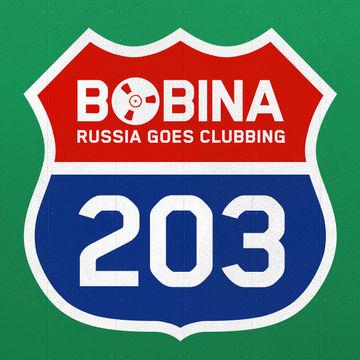 2012-07-25 - Bobina - Russia Goes Clubbing 203.jpg