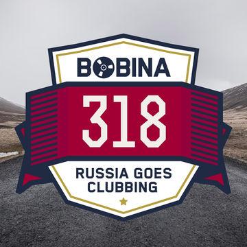 2014-11-15 - Bobina - Russia Goes Clubbing 318.jpg