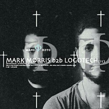 2014-12-15 - Mark Morris & Logotech - Fonoteca Archive V.jpg