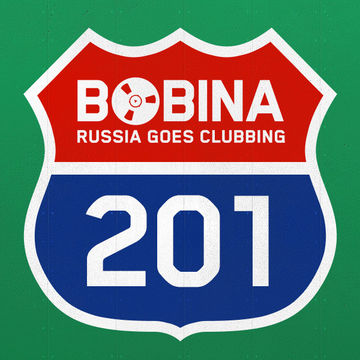 2012-07-11 - Bobina, Michael Woods - Russia Goes Clubbing 201.jpg