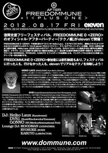 2012-08-17 - After Freedommune, eleven -2.jpg