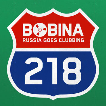 2012-11-07 - Bobina - Russia Goes Clubbing 218.jpg