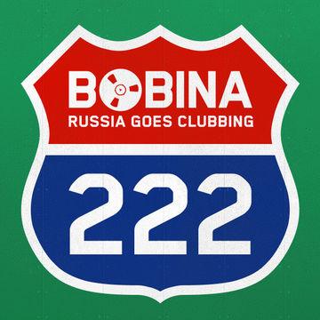 2012-12-05 - Bobina - Russia Goes Clubbing 222.jpg