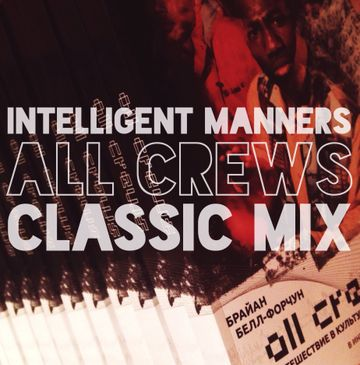 2014-07-23 - Intelligent Manners - Night Grooves 50.jpg