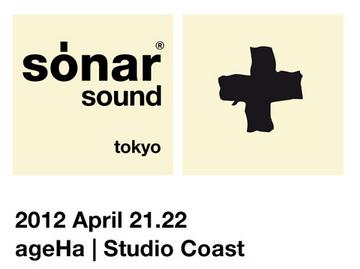 2012-04-21-22 - SónarSound, Tokyo.png