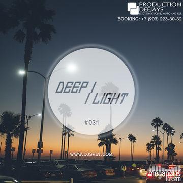 2013-12-19 - Svet - Deep Light 31.jpg