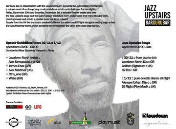 2007-11-30 - Calibre @ Jazz Upstairs Weekender, Guru Bar, Athens.JPG