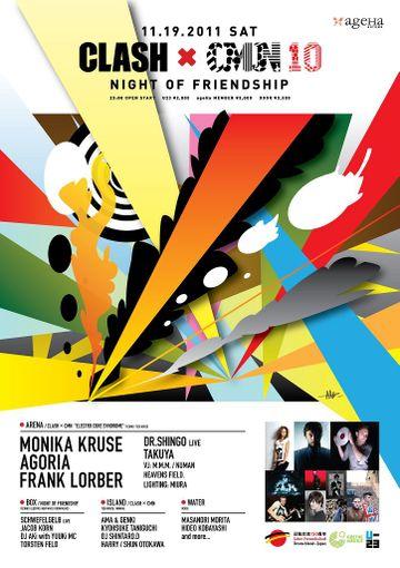 2011-11-19 - Clash x Cmn 10, ageHa.jpg