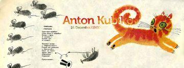 2012-12-26 - Anton Kubikov @ studio r°.jpg