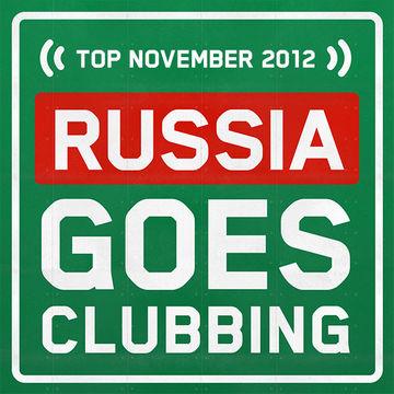 2012-11-01 - Bobina - RGC Monthly Top (November 2012).jpg