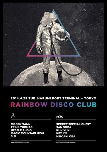 2014-04-29 - Rainbow Disco Club, Harumi Port Terminal.jpg